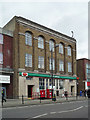 TQ4666 : Orpington Post Office by Ian Capper