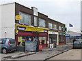TQ4764 : Court Road shops by Ian Capper