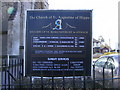 TM1942 : Sign of the Church of St.Augustine of Hippo, Ipswich by Adrian Cable