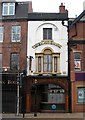 SE3320 : No 19 Cross Square, The Black Rock Public House by Mike Kirby