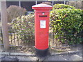 TQ4584 : Sandringham Road George V Postbox in Beccles Drive by Adrian Cable