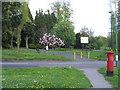 SP0682 : Highbury Park, Moor Green Lane Entrance & Pillar Box by Roy Hughes