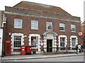 SU8168 : Post Office, Wokingham by don cload