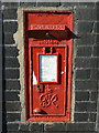 SK5134 : Old postbox at Attenborough Station (2) by Alan Murray-Rust