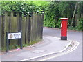 SZ0691 : Branksome: postbox № BH12 241, Nelson Road by Chris Downer