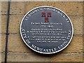 Photo of Black plaque № 42487