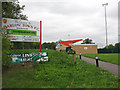 TL4209 : Pedestrian entrance to Harlow Town FC by Stephen Craven