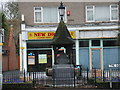 This is the view of the well on Birchington Roundabout looking from the opposite side of The Square (and taken with my new Sony digital camera), looking towards Park Lane. The shop behind the well is a Chinese takeaway called the New Dragon and just out of shot to the left is a Thai restaurant. I'm unsure what the shop to the right of the New Dragon was, but it has clearly been closed for quite some time as it is beginning to look rather derelict and run down. View taken looking south.