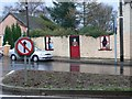 R6383 : Old house in Tuamgraney by Eirian Evans