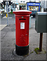 J5282 : Postbox, Bangor by Rossographer