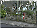 SK6548 : Epperstone postbox (Ref:NG14 348) by Alan Murray-Rust