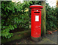 J3875 : Pillar box, Belfast by Albert Bridge