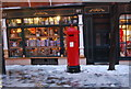 TQ5838 : Postbox, The Pantiles by Nigel Chadwick