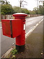 SZ0690 : Branksome: postbox № BH13 148, Tower Road West by Chris Downer