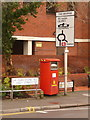 SZ0191 : Poole: postbox № BH15 24, Parkstone Road by Chris Downer