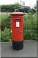 SK5349 : Station Terrace postbox Ref: NG15 9 by Alan Murray-Rust