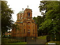 SP0380 : Serbian Orthodox Church of the Holy Prince Lazar by Andrew Abbott