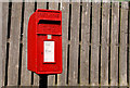 J2966 : Letter box, Drumbeg by Albert Bridge