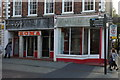 SO8318 : Cafe Roma, Westgate Street by Philip Halling