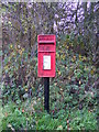 TM3878 : Wissett Hall Postbox by Adrian Cable