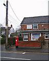 SJ6951 : Shavington Post Office by Richard Dorrell