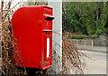 J3480 : Letter box, Whitehouse, Newtownabbey by Albert Bridge