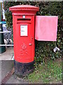 TM2649 : Post Office 1 Hasketon Road  Postbox by Adrian Cable
