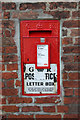 Dist:0.2km<br/>George V postbox in Kirk Ella