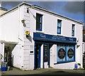 SW8735 : 'Ralph's, Portscatho by ROWLAND TURNER
