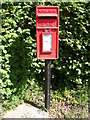 TM3252 : Naunton Hall Postbox by Adrian Cable