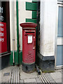 SN9767 : Elizabeth II Pillar Box, Rhayader, Mid Wales by Christine Matthews
