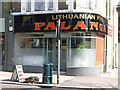 TQ3975 : Palanga, Lee Road, SE3 by Mike Quinn