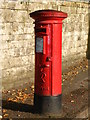 TQ4369 : George VI postbox, Lubbock Road, BR7 by Mike Quinn