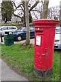 NZ3404 : Postbox, Great Smeaton by Miss Steel