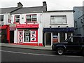 C1711 : Computer and Laptop Repair Centre, Letterkenny by Kenneth  Allen