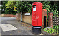 J2968 : Pillar box, Dunmurry by Albert Bridge