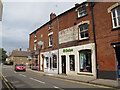 SK8608 : Oxfam in Oakham by Stephen Craven