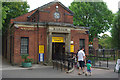 SP0683 : Entrance to Birmingham Nature Centre by Phil Champion