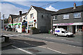 SX5353 : Plymstock: Elburton Post Office by Martin Bodman