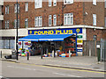 TQ2081 : Pound Plus shop on Horn Lane by David Hawgood