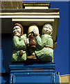 TQ4085 : Wooden carved relief of drinkers, Forest Gate by Julian Osley