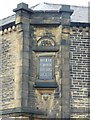 SE0921 : Datestone on former building society premises, Stainland Road, Greetland by Humphrey Bolton