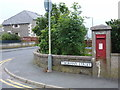 HU4741 : Lerwick: postbox &#8470; ZE1 12, Thorfinn Street by Chris Downer