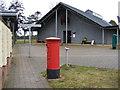 TM2849 : Sutton Hoo Exhibition & Treasury & Sutton Hoo Postbox by Adrian Cable