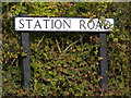 TM4282 : Station Road sign by Adrian Cable