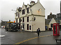 NO5016 : Whey Pat Tavern, St Andrews by David Dixon