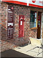 SK6130 : Keyworth Post Office postbox ref NG12 358 by Alan Murray-Rust