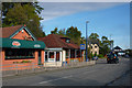NH8911 : Restaurants on Grampian Road, Aviemore by Phil Champion