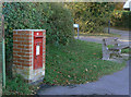 SK6131 : Plumtree Road postbox ref no NG12 101 by Alan Murray-Rust