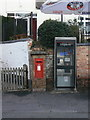 SK5919 : Postbox and telephone kiosk, Walton by Alan Murray-Rust